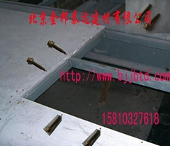 loft鋼結構夾層樓板小復式樓板