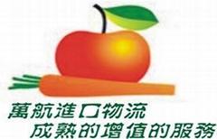 上海化工进口代理