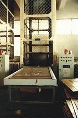 CVC系列连续垂直输送机