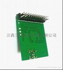CC2540藍牙低功耗無線收發模塊