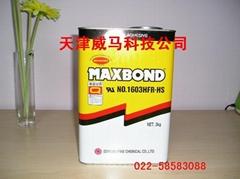 黄胶MAXBOND 1603H
