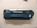 Q2612A Toner Cartridge