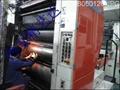印刷机滚筒在机维修环保电刷镀快速修复 3