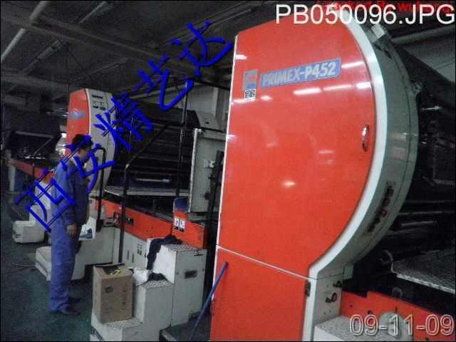 印刷机滚筒在机维修环保电刷镀快速修复 4