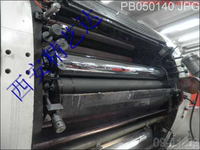 印刷机滚筒在机维修环保电刷镀快速修复 5