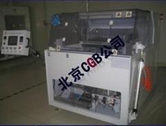 化學硅晶顯影設備