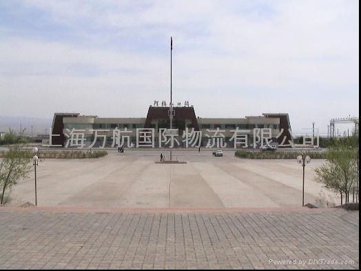 上海到俄罗斯海运  海铁 铁路 运输 1