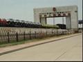 上海宁波广州到塔吉克斯坦国际铁