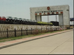上海寧波廣州到塔吉克斯坦國際鐵路運輸