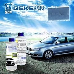汽车污垢清洗剂-厂家供应