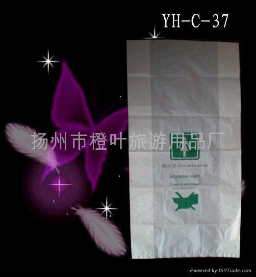 一次性女宾袋 QQ:576445552 宾馆卫生袋 1