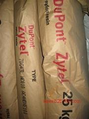 PA66  70G43L 塑胶原料70G43L玻纤增强