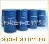 异戊烯醇 1