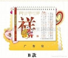 台曆廠家批發的低價台曆