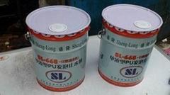 single liquid type PU hydrophobic foaming water-sealing agent