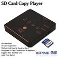 SD卡拷贝机加密卡复制 1