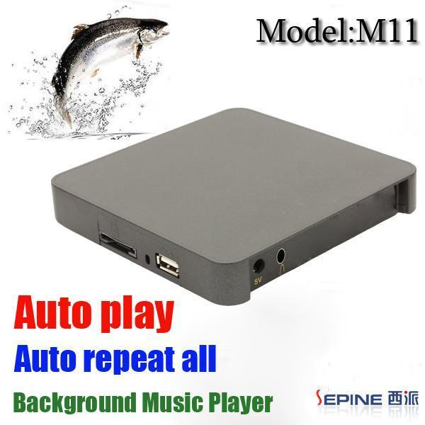 M11 shops stores background music player 1