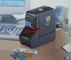 锦宫标签打印机SR3900C