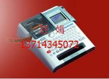 SR530C桌面式标签印字机