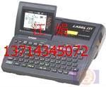 卡西欧标签印字机 casio标签打印机 卡西欧色带