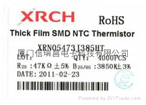 NTC热敏电阻0805-47K 5