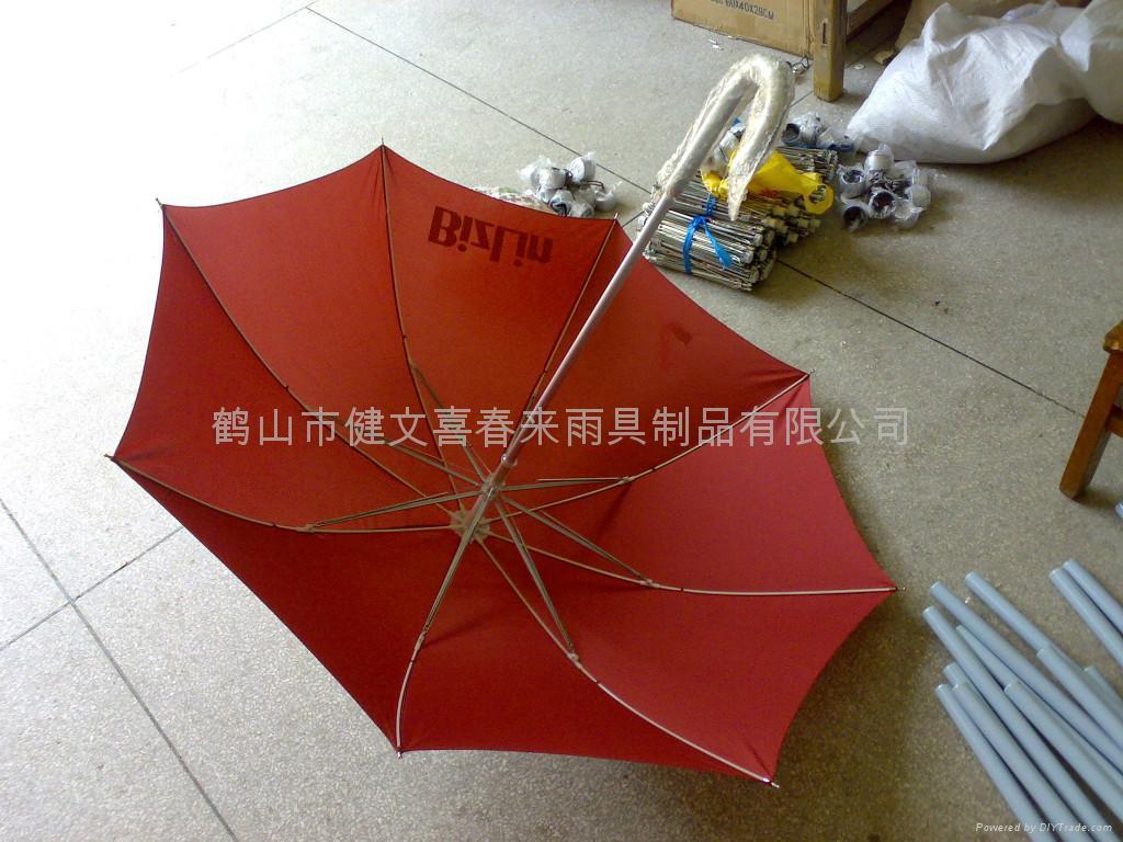 高檔直骨雨傘 1