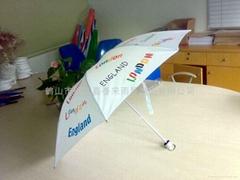东莞雨伞厂广告伞