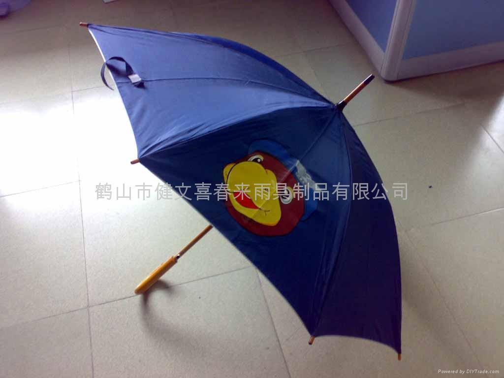 惠州雨傘廠家廣告傘 1