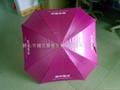 惠州雨傘廠家廣告傘 2