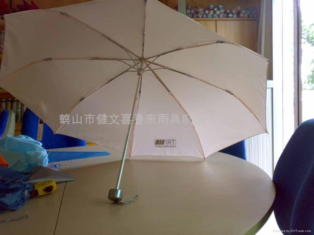 惠州雨傘廠家廣告傘 3