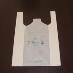 可生物氧化降解塑料胶袋