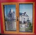 Aluminum tilt and turn windows (Thermal