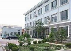 Tiansheng Industry&Trade(HK) CO.,LTD