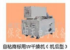 UV标签印刷光固机