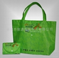 Environmental protection shopping bag -001