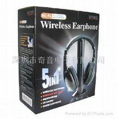 无线耳机工厂直销中东市场最热销五合一无线耳机