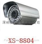 50m 红外防水摄像机