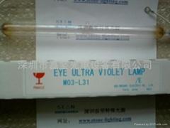 EYE岩崎金属卤素UV灯管M03-L31