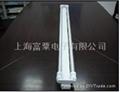雙管一體化節能燈 1