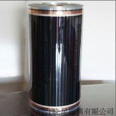 汗蒸房電熱膜