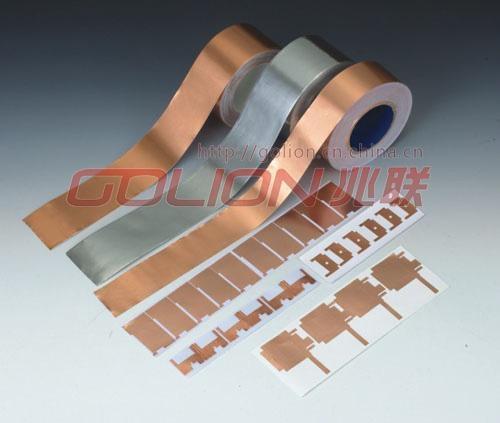 供应EMI屏蔽材料单双导铜箔铝箔