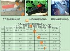 硅灰石硫酸钡加料机下料机