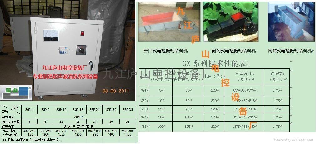 硅灰石硫酸鋇加料機下料機 2