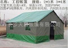 长沙工地帐篷