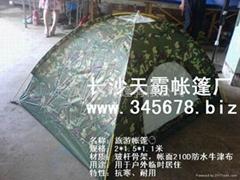 長沙旅遊帳篷