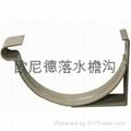 彩鋁檐溝水槽