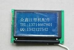 TLX-1741-C3M震雄CDC88注塑機顯示屏