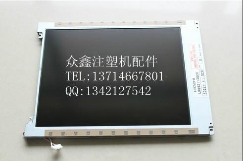 LMG9211XUCC海天9寸顯示屏 1