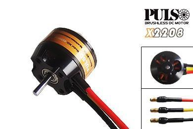 Brushless motor 2208 series small rc model airplanes for Motor vehicle inspection flemington nj