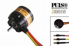 PULSO brushless motor 2212 series for RC model airplanes